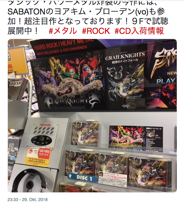 Twitter pic / Tower Records Japan